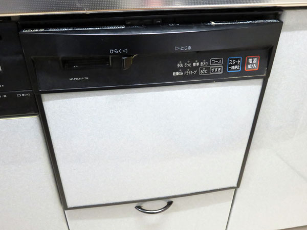 我が家のナショナル製食洗機が動かなくなる!