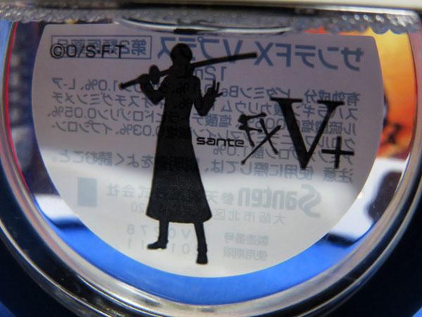 限定発売ワンピースコラボの参天製薬 サンテFX 目薬を購入する!