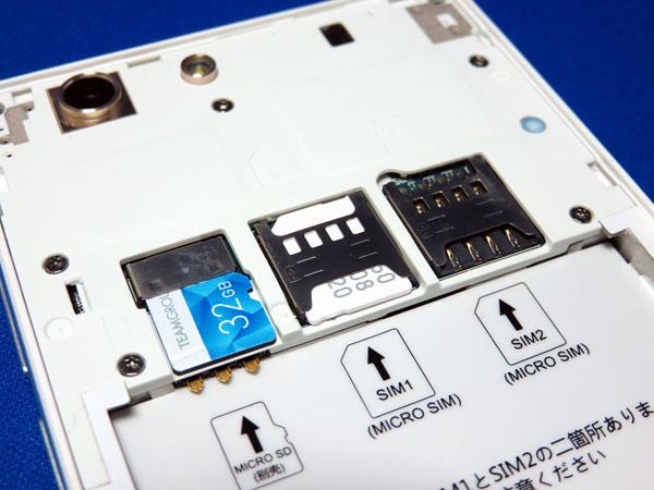 次女が使っているスマホの格安SIMを変更する!