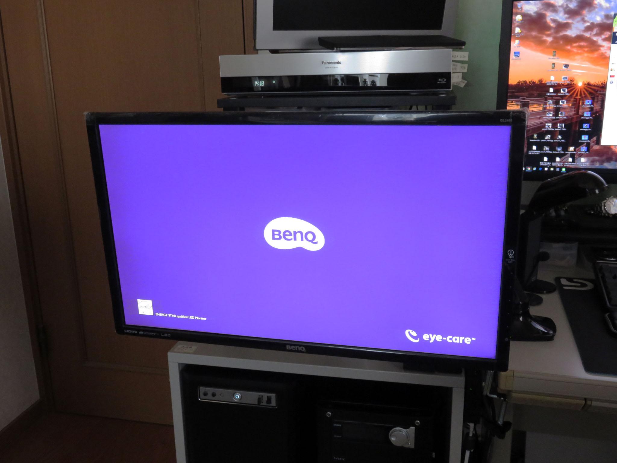 BenQ 24インチモニターGL2460HMを設置する!