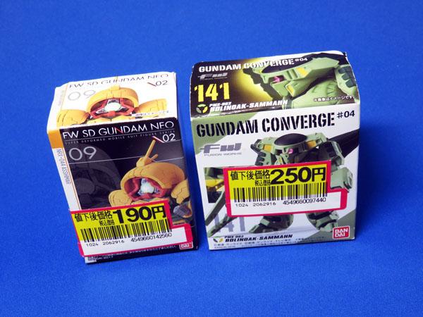 【食玩】今年7個目のガンダムコンバージと別のガンダム食玩を購入する!