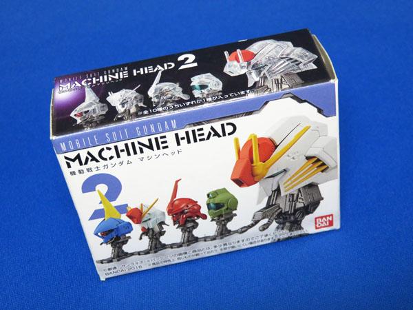4個目となる機動戦士ガンダム マシンヘッドを購入する!