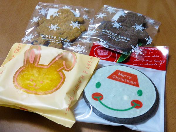 今年のクリスマスケーキとプレゼント!