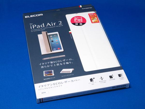 スマホ&iPad Air 2のストック用カバーを購入する!