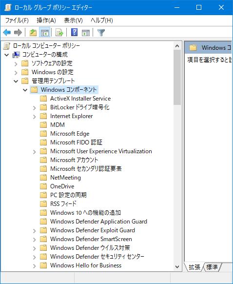 Windows 10のCortana(コルタナ)が使えない!