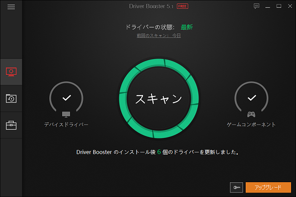 Windows10のドライバー更新アプリ Driver Booster 5 を導入する!