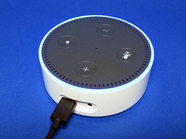 Amazon スマートスピーカー Echo Dotが我が家にやってきました!
