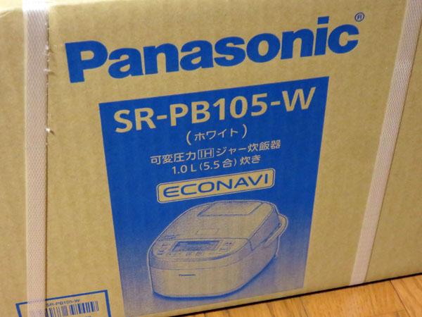 パナソニック 炊飯器 圧力IH式 おどり炊き SR-PB105-W 購入しました!