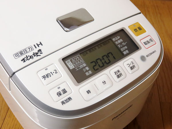 パナソニック炊飯器 おどり炊きSR-PB105-Wを購入する!