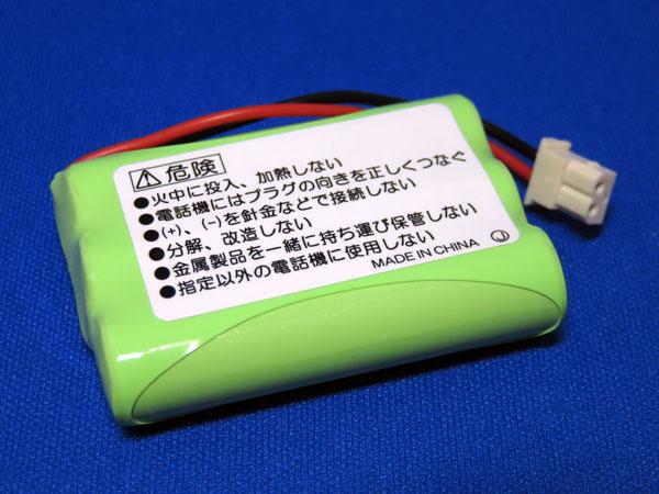 家電話コードレス子機のバッテリーを交換する!