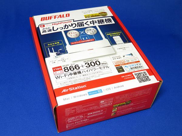 無線LAN中継器バッファローWEX-1166DHPを設置する!