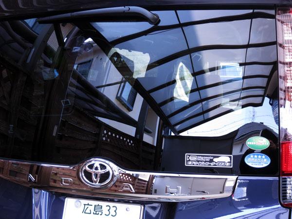愛車トヨタノア80系にドライブレコーダー稼働中ステッカーを貼る!