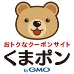 【くまポン】サプリメント青魚deオメガ3をリピート買いする!