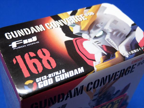 久しぶりにイオンのワゴンセールでガンダム食玩を発見購入する!