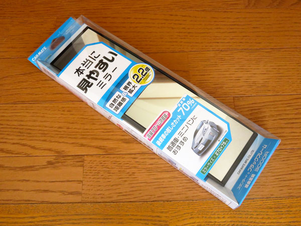愛車トヨタノア80系のルームミラーを買い換える!