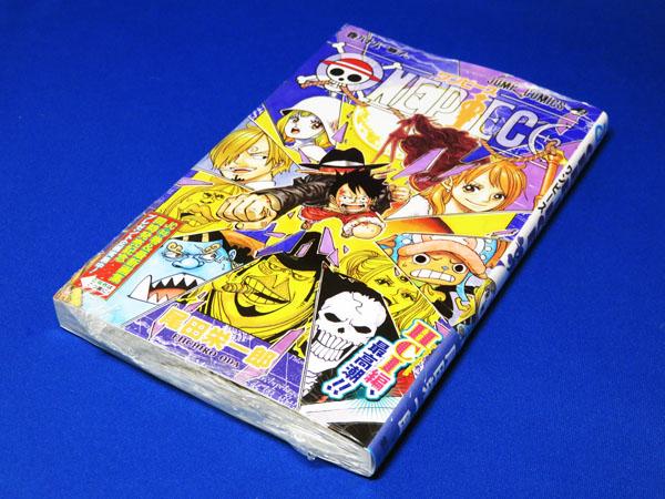 【ワンピース】ONE PIECE 巻八十八 購入しました!