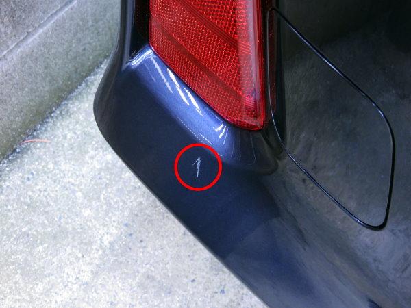 愛車トヨタノア80系のキズ補修のためにタッチペンを購入する!