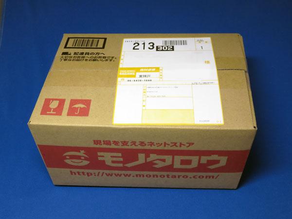 愛車トヨタノア80系にホンダ純正キャップ(90651-S0A-003)を流用する!