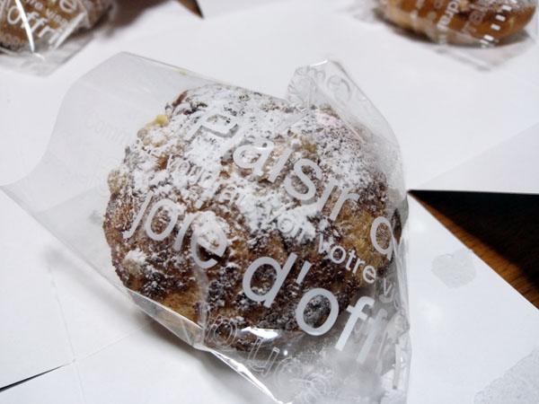 パティスリーRinaのケーキを食べる!