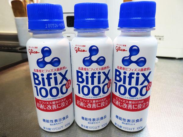 ヨーグルトメーカーでグリコのBifiX1000αを作ってみる!