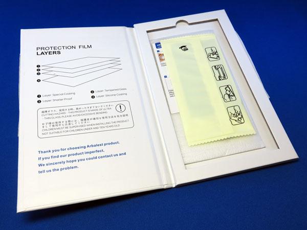 iPhone 6s用の液晶保護ガラスフィルムを購入する!