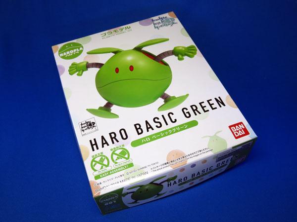 ハロプラ ハロ ベーシックグリーンを購入する!