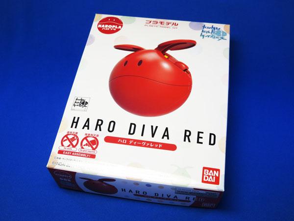 長女にハロプラ ハロ ディーヴァレッドを購入する!