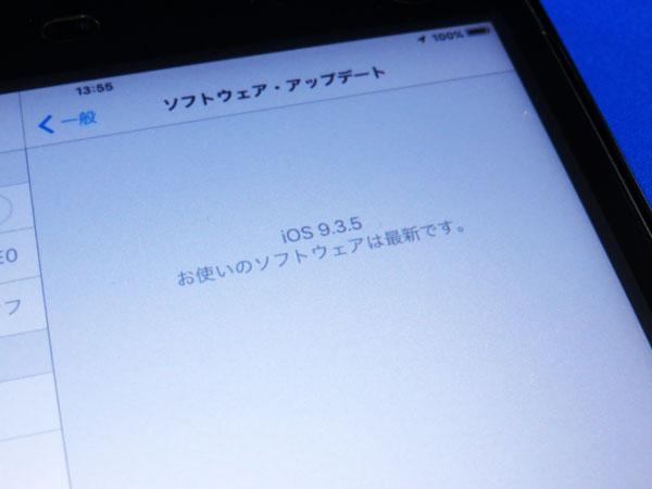 iPad mini(第1世代)をゲットする!
