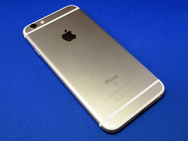 iPhone 6s 128GB ゴールドの中古品を手に入れる!