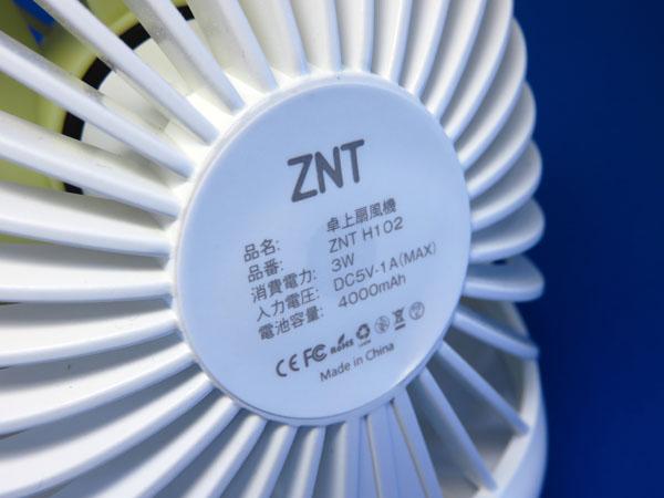 【レビュー記事】ZNT 萌えニャンコ卓上扇風機 ホワイト