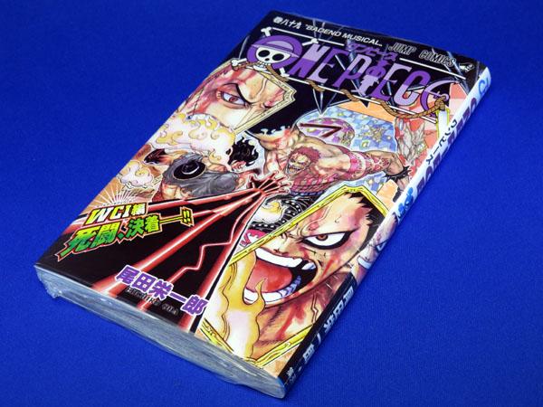 【ワンピース】ONE PIECE 巻八十九 購入しました!