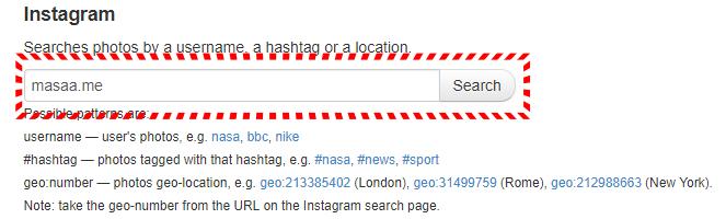 ブログにサムネイル画像を貼り付けるために複眼feedを利用する!