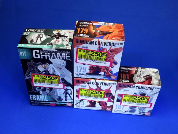 【食玩】イオンのワゴンセールでガンダムコンバージ3個を購入する!