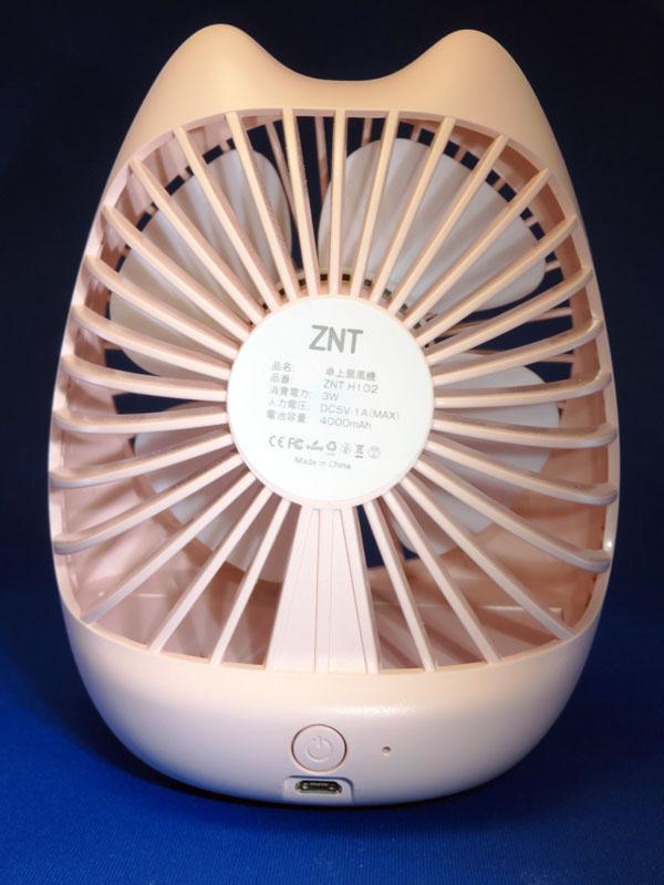 【レビュー記事】ZNT 萌えニャンコ卓上扇風機 ピンク