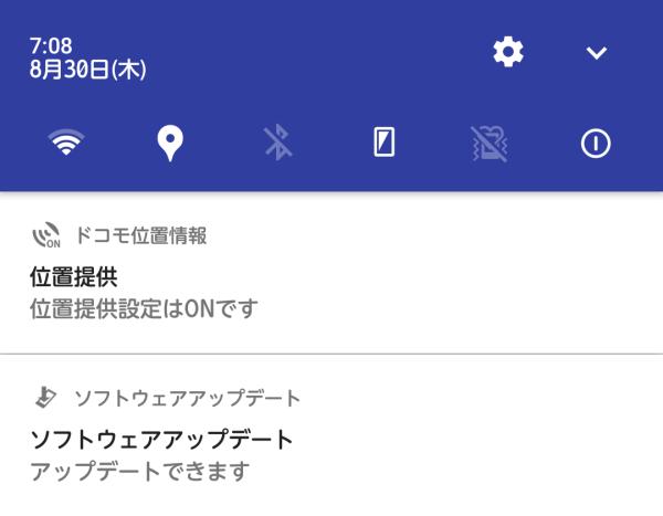 arrows NX F-01JをAndroid 8.1 Oreoにアップデートする!