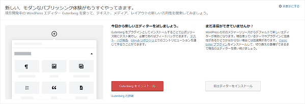 【WordPress】4.9.8にアップデートされました!
