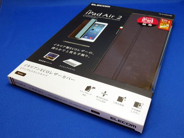 プレゼント用のiPad Air 2カバーを購入する!