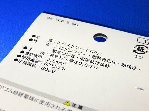 愛車トヨタノア80系スライドドアの異音発生とその対策を行う!