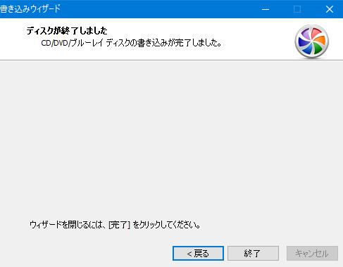【レビュー記事】Movavi Video Suite 17 データ編