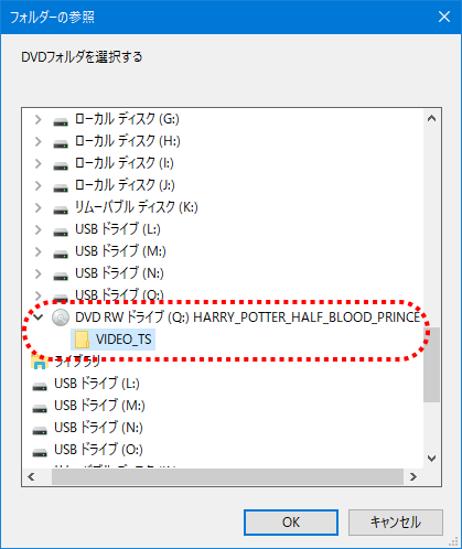 【レビュー記事】Freemake Video Converter