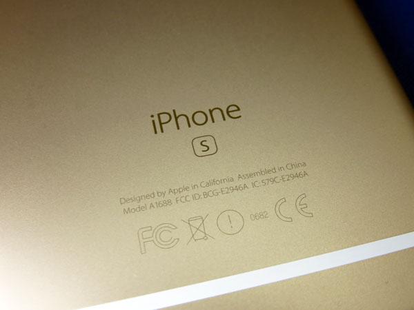 次女が使っているiPhone 6sのバッテリー交換を依頼する!