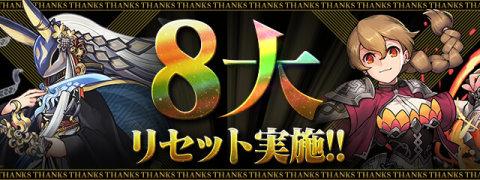 【パズドラ日記】ランク150メモリアルガチャに挑戦!(2019年12月)
