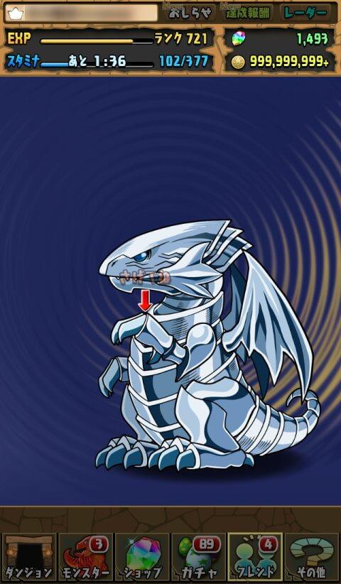 アンケート景品による開催記念!遊☆戯☆王デュエルモンスターズコラボガチャに挑戦!202001