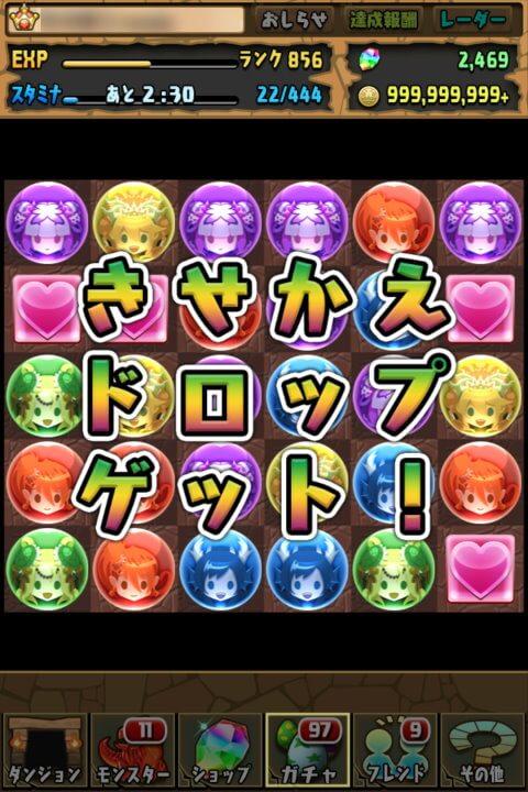 メイン機で魔法石10個!8周年スーパーゴッドフェスに挑戦!9-16