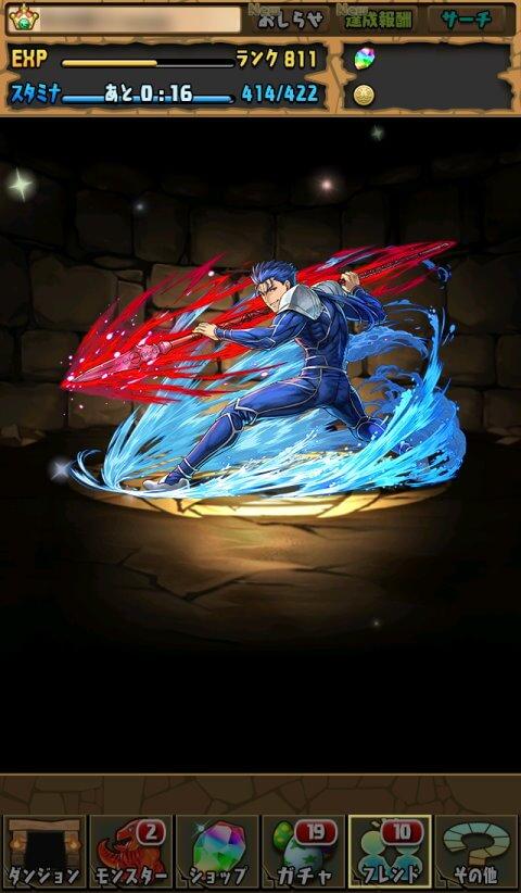 【パズドラ】開催記念!Fate/stay night [HF]コラボガチャに挑戦!