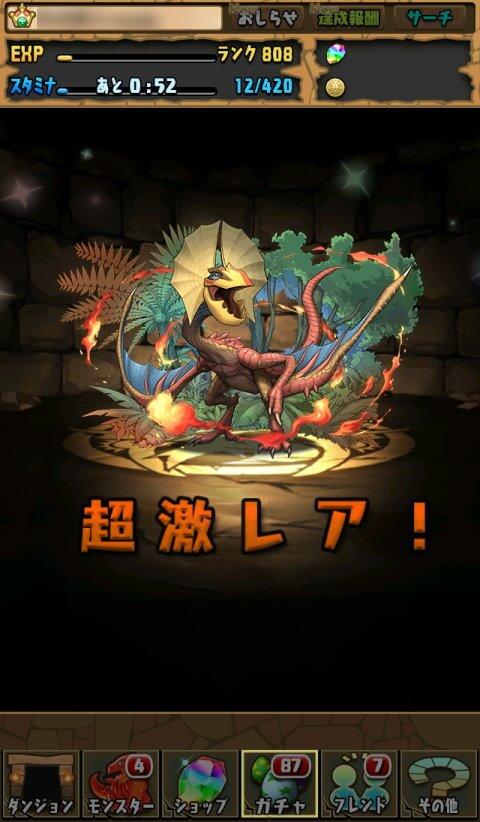 【パズドラ】サブ機で魔法石10個!モンスターハンターコラボガチャに挑戦!