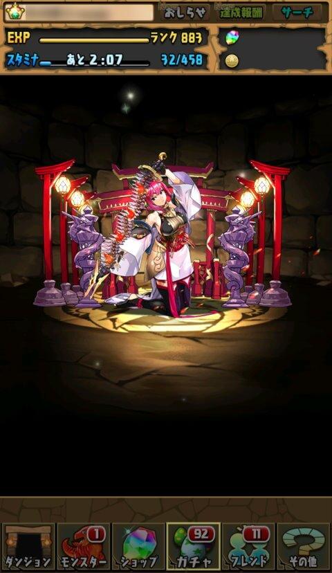 【パズドラ】サブ機で魔法石10個!スーパーゴッドフェスに挑戦!