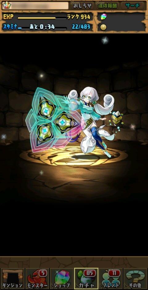 【パズドラ】メイン機で魔法石6個!ガンホーコラボガチャに挑戦!