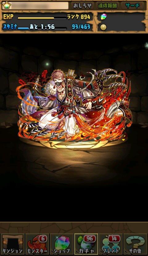 【パズドラ】サブ機でレアガチャ ~式神使いと妖~①に挑戦!