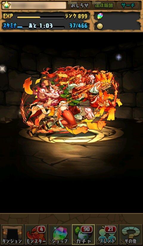 【パズドラ】サブ機でレアガチャ ~式神使いと妖~②に挑戦!